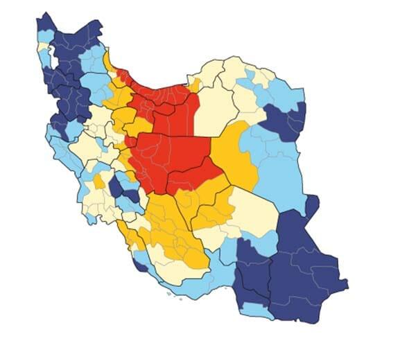 Atlas cartographique de l'Iran