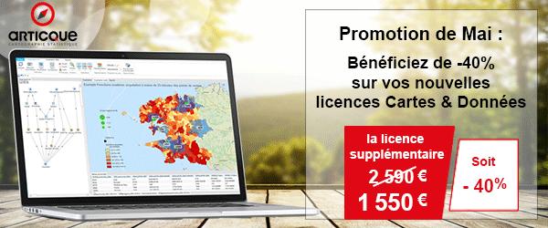 HEADER_PROMO_Licences-additionnelles